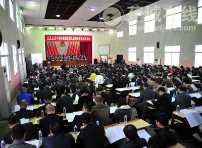 蕉城区政协九届五次会议开幕