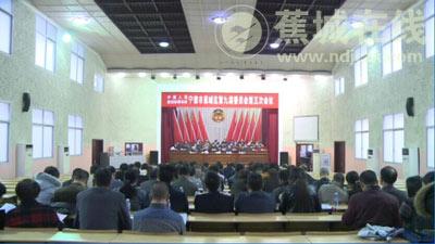 区政协九届五次会议召开预备会议