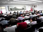 蕉城召开2016年蕉城区上半年经济形势分析会