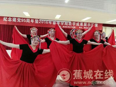 二胡琵琶古筝表演