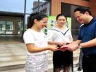 蕉城区召开庆祝第32个教师节座谈会