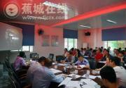 九都:召开区乡两级人大换届选举工作会议