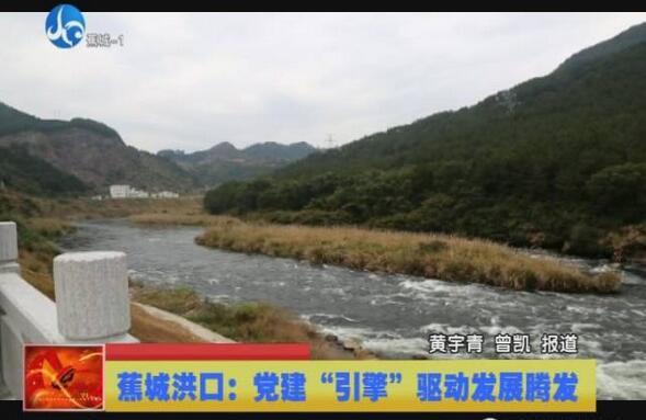 """闽东古瀛洲,党建""""引擎""""驱动发展腾发"""