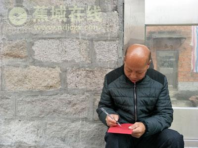 飞鸾镇:人大换届选举圆满完成