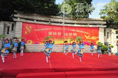 畲族舞蹈《畲伢伢茶丫丫》-畲娃梦 山哈情