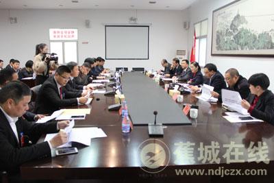 政协蕉城区十届一次会议主席团第三次会议召开
