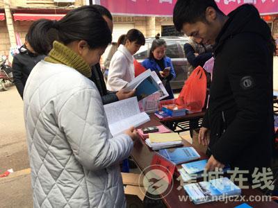 赤溪镇团委举办青年创业宣传服务活动_赤溪镇