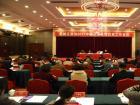 区政协召开2017年度反映社情民意工作会议