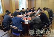 区政协召开食品安全工作座谈会