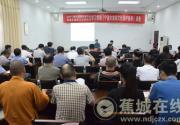 区政协组织开展学习贯彻《宁德市畲族文化保护条例》