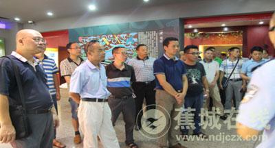 蕉城区住建局组织开展参观监狱警示教育活动