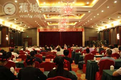 区人大:学习贯彻《条例》推动畲族文化保护