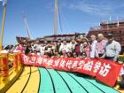 23家海外华文媒体聚焦蕉城