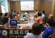 区政协组织机关干部收听收看党的十九大开幕式