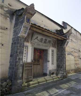 探访传统古村落霍童凤桥村