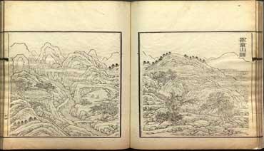 千年回响 北宋山水画大师范宽《霍童仙界图》