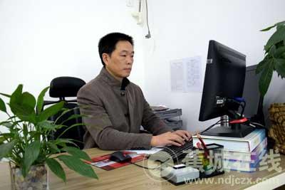 林顺周:尽心尽责 助推经济发展