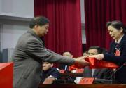 王明水当选政协宁德市蕉城区第十届委员会副主席