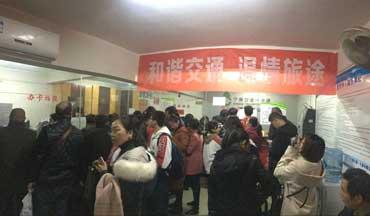 """公交""""福宁卡""""更新 市民可错峰办(换)卡"""
