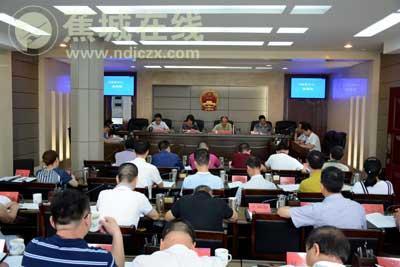 区十七届人大常委会第十一次会议召开