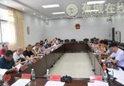 区政协召开高层建筑消防安全座谈会