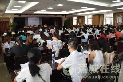 蕉城开展劳动保障法律法规宣传讲座