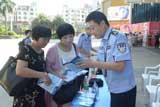 蕉城公安开展网络安全宣传活动