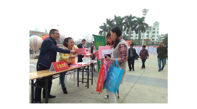 大力弘扬宪法精神  共筑伟大中国梦