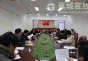 区政协委员开展分组讨论会