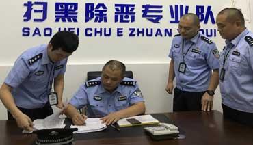 追记宁德市公安局蕉城分局党委委员、副局长杨春同志