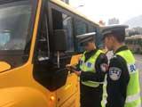 区交警直属一大队:校车检查 保障安全