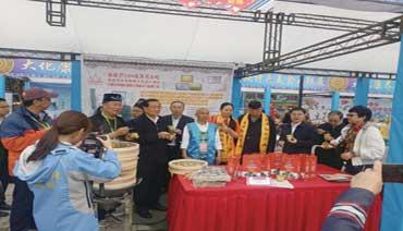 吳立強:省級非物質文化遺產畬族烏米飯傳承人