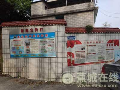 漳湾镇开展广告牌、宣传标语核查整治工作