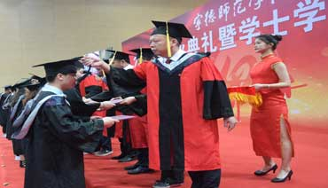 又是一年毕业季 师院1997名学子毕业