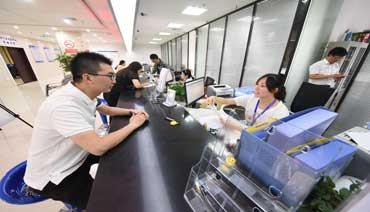 蕉城医保服务窗口入驻区行政服务中心