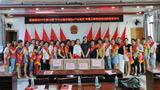 霍童镇举办幸福工程帮扶款发款仪式
