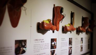 宁德县鞋革厂的兴衰