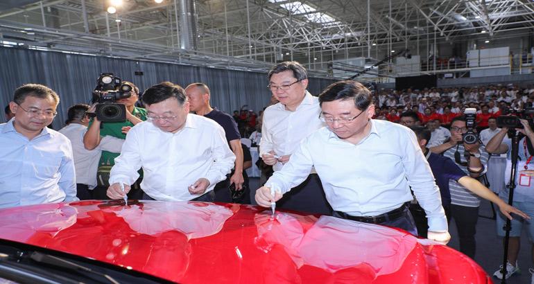 上汽乘用車寧德(蕉城三嶼)基地正式投產