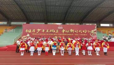 蕉城区庆祝中国少年先锋队建队70周年暨第四届鼓号(管乐)风采展示