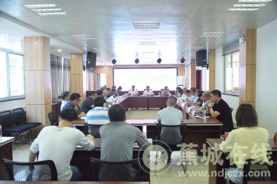 蕉城区委巡回指导组座谈会召开