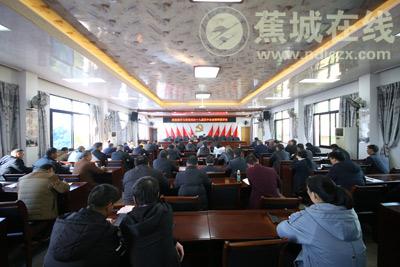 区委宣讲团赴霍童镇宣讲党的十九届四中全会精神