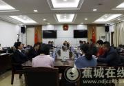 区政协委员开展第四次分组讨论