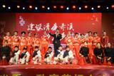 赤溪:举办廉政晚会 涵养清风正气