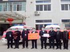 爱心企业捐赠3辆负压救护车