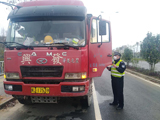 蕉城交警:开展大货车违法整治行动