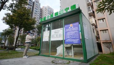 小区设废品回收房 垃圾直接变现