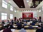 蕉城区委政协工作会议召开