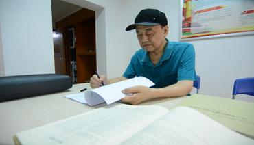 记蕉城籍区域经济研究学者陈孔珍