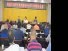 蕉城区召开2020年秋季期初中小学专项督导会议