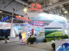 2020厦门国际投资贸易洽谈会暨丝路投资大会在厦门开幕